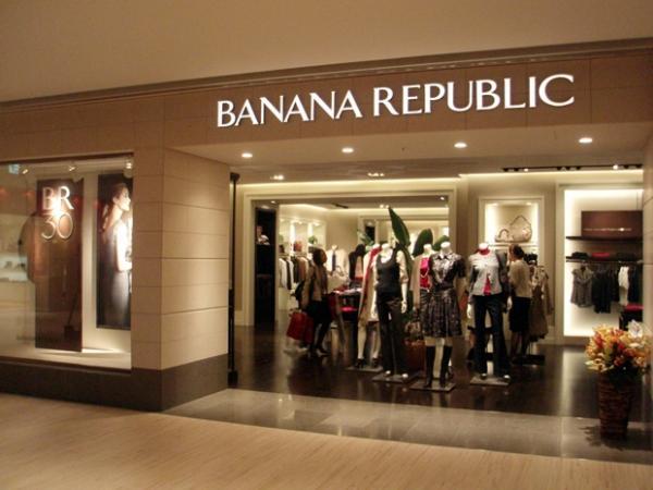 Banana republic methuselah blog for Banana republic milano sito ufficiale